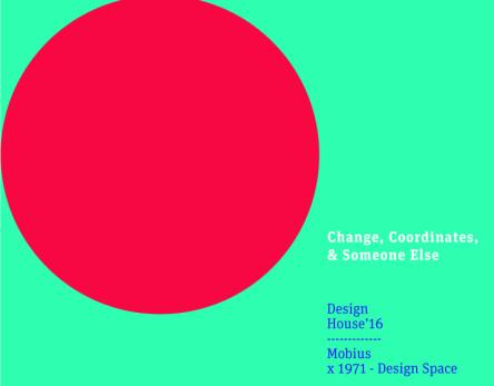 Design House '16 Open Call