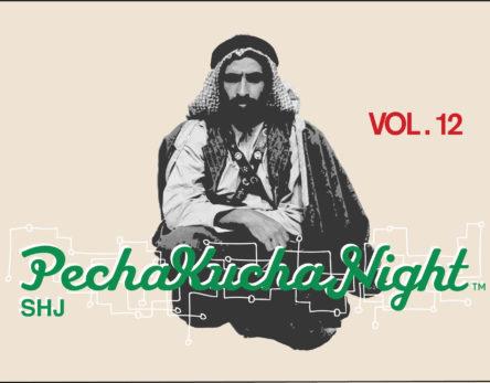 PechaKucha Night SHJ Vol. 12