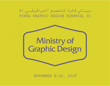 Fikra Graphic Design Biennial