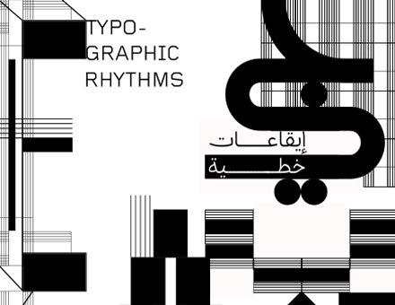 Typo-Graphic Rhythms Workshop