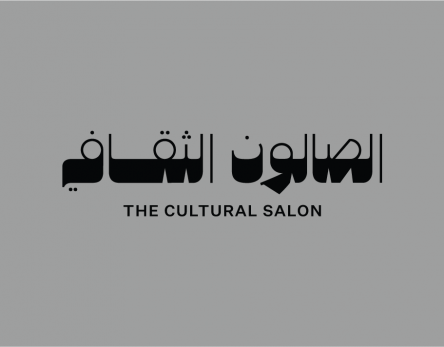 The Cultural Salon