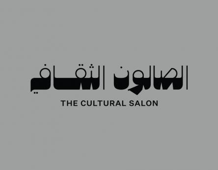 The Cultural Salon