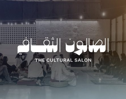 The Cultural Salon - Birth of a Pearl