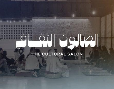 The Cultural Salon - Birth of a Pearl
